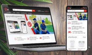 SorryBuy Online Store Cambodia